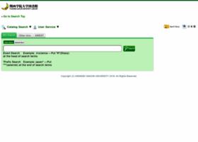 opac.kwansei.ac.jp