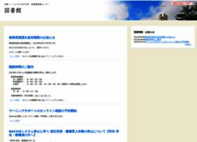 opac.notredame.ac.jp