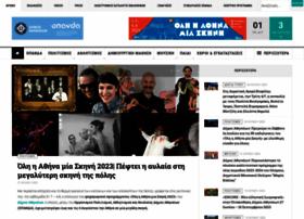 opanda.gr