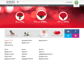 opaz.ru