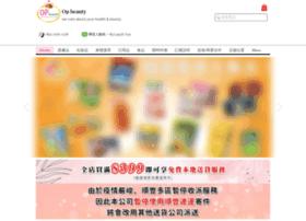opbeauty-store.com