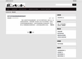 opda.com.cn