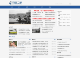 opda.net.cn
