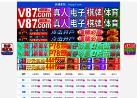 opeiwei.com