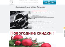 opel-avtomir.ru