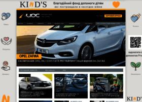 opel-club.com.ua