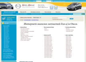 opel-drive.ru