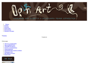 open-art7.com