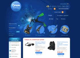 open-dive.ru
