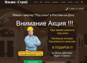 open-gov.ru