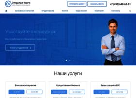 open-torg.ru