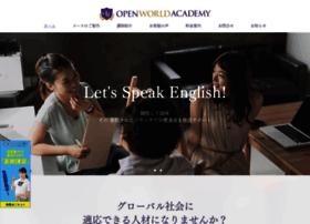 open-world.jp