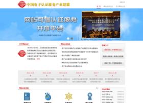 open.ceaia.org.cn