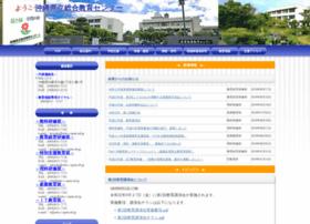 open.ed.jp