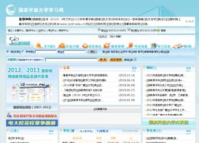 open.edu.cn