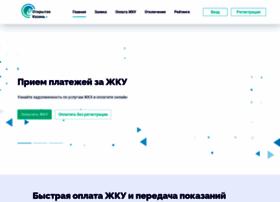open.kzn.ru