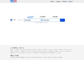 open.mapbar.com