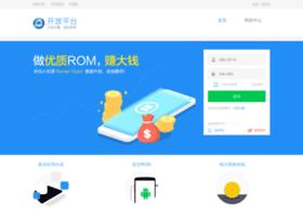 open.mgyun.com