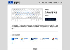 open.mingdao.com