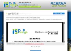 open.prestigegroup.com.hk