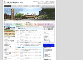 open.shonan.bunkyo.ac.jp