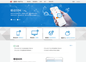 open.weibo.cn