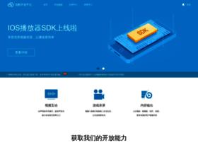open.youku.com