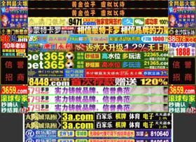 open998.com