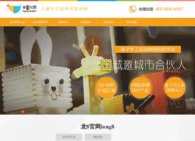 openadam.com.cn