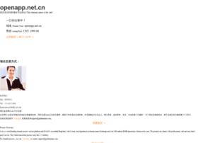 openapp.net.cn