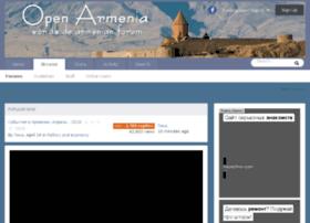 openarmenia.com