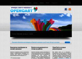 opencart.bg