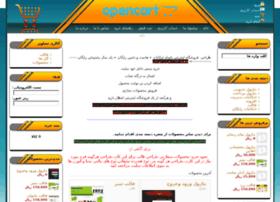 opencart.gigfa.com
