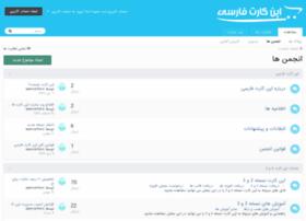 opencartfarsi.com