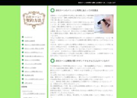 opencartpos.com