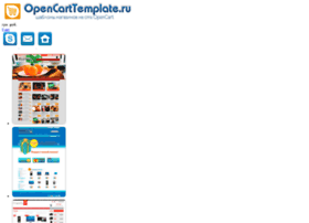 opencarttemplate.ru