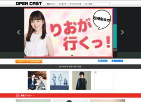 opencast.jp