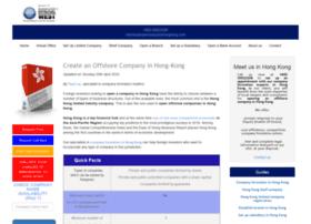 opencompanyhongkong.com