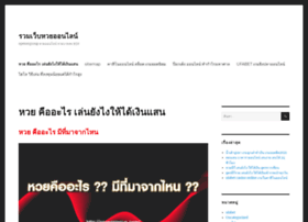 openergroup.com