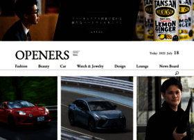 openers.jp