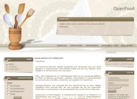 openfood.gr