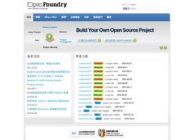 openfoundry.org