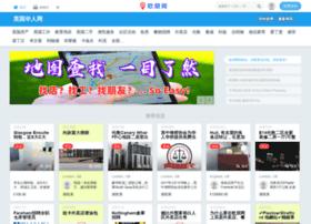 openg.com