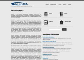 opengl.org.ru