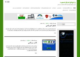 openingblockedwebsites.com