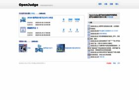 openjudge.cn