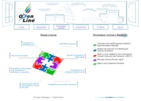 openline.com.ua