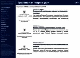 openmarket.ru