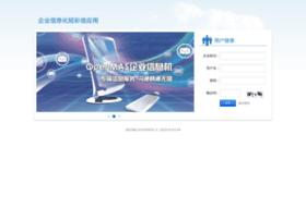 openmas.net
