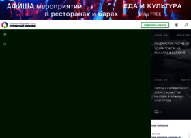 opennov.ru